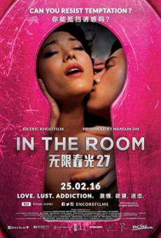 In The Room ส่องห้องรัก (2015) 20-