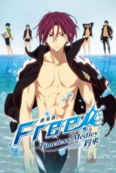Gekijouban Free! The Movie 2: Timeless Medley (Yakusoku) (2017)