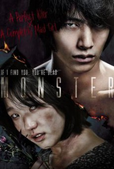 Monster (2014) HDTV
