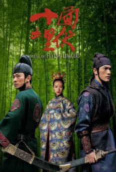 House of Flying Daggers  จอมใจบ้านมีดบิน (2004)