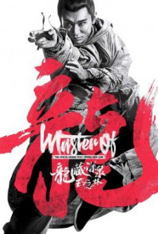 Master of the White Crane Fist- Wong Yan-lam (2019) บรรยายไทย