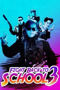 Fight Back to School III (To hok wai lung 3- Lung gwoh gai nin) คนเล็กนักเรียนโต 3 (1993)