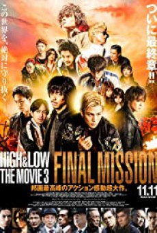 High & Low- The Movie 3 - Final Mission (2017) บรรยายไทย