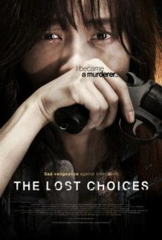 The Lost Choices (Eotteon salin) (2015)