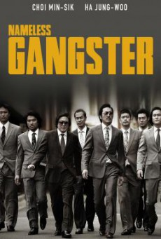 Nameless Gangster: Rules of the Time (2012) บรรยายไทยแปล