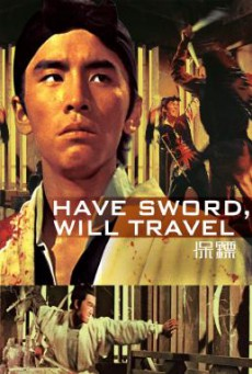 Have Sword Will Travel (Bao biao) ดาบไอ้หนุ่ม (1969)