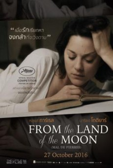 From the Land of the Moon คลั่งเพราะรัก (2016)