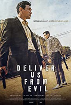 Deliver Us from Evil ให้มันจบที่นรก (2020)