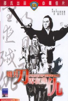Pursuit of Vengeance (Ming yue dao xue ye jian chou) จอมดาบหิมะแดง (1977)